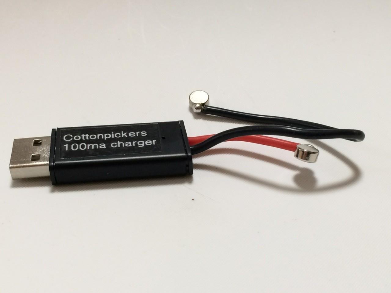 usb micro kabel charger ladeger t f r kleine li ionen akkus 90 mah zubeh r ladeger te. Black Bedroom Furniture Sets. Home Design Ideas